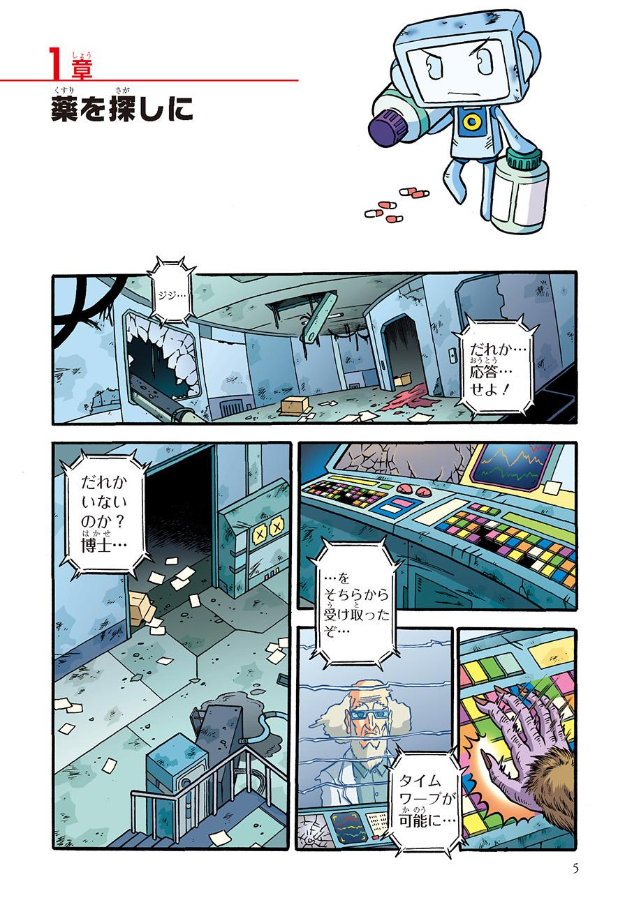 サイト キングダム 漫画